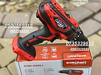 Шуруповерт бесщеточный аккумуляторный Worcraft  CHD-S20LiB.Цена без Аккамулятора.