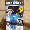 Портативная поилка для животных Aqua Dog