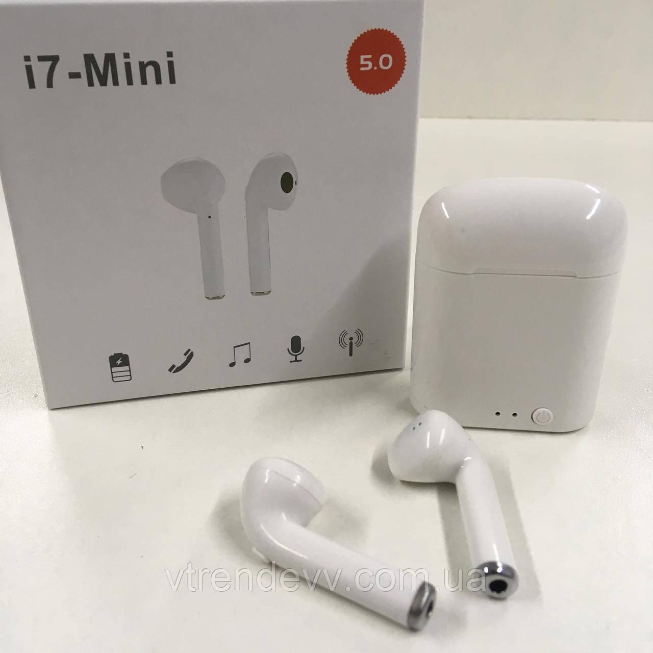 Беспроводные  наушники с зарядным кейсом  i7Mini Bluetooth 5.0
