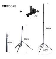 Штатив тринога для лазерного уровня Firecore с креплением 3м оригинал