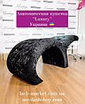 Анатомическая кушетка для наращивания ресниц теперь доступна в Харьвоке, и с отправкой Новой почтой
