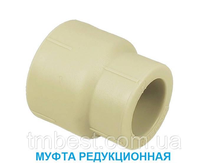 Муфта редукционная 40*25 ППР