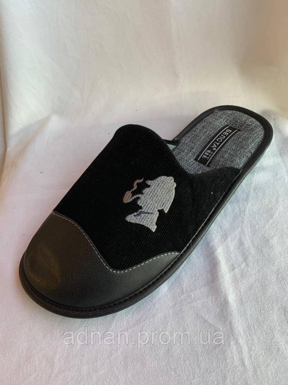 Тапочки чоловічі, БЕЛСТА, закриті, 6 пар в упаковці, Україна/ купити тапочки оптом