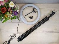 Кольцевая лампа 30 см кольцевой свет led на штативе для фото, видеосьемки и прямых трансляций