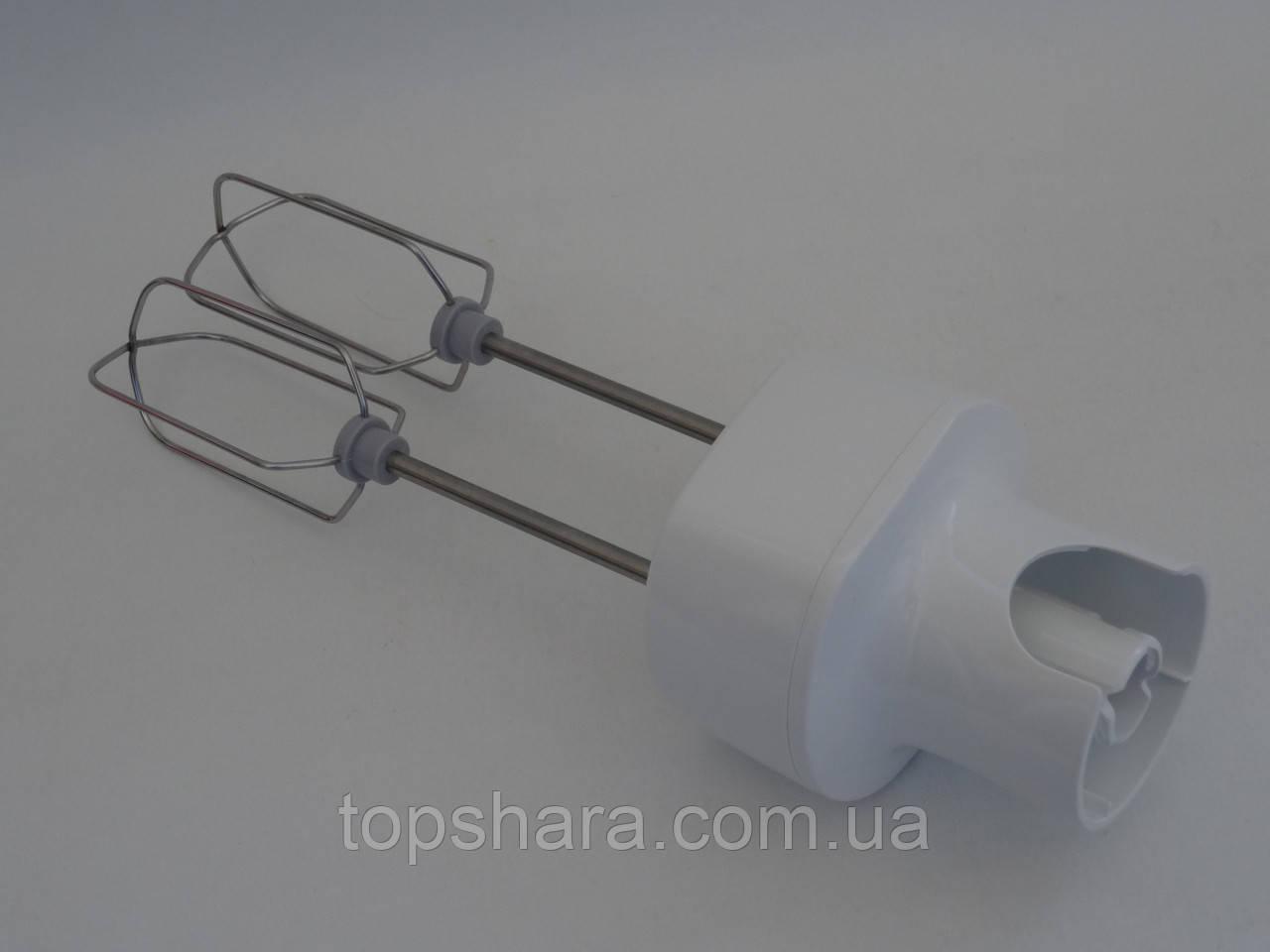 Насадка миксер с двумя венчиками для ручного блендера Philips HR2644 HR1643 HR2645 HR2642 HR1673