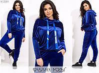Спортивний костюм жіночий з велюру з блискітками (2 кольори) PY/-1013 - Електрик, фото 1