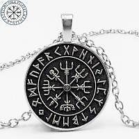 Кулон подвеска Вегвизир Рунический компас шлем ужаса амулет оберег талисман из викингов Vegvisir