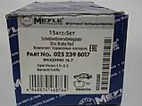 Тормозные колодки задние на Renault Trafic / Opel Vivaro (2001-2014)  Meyle (Германия) MY0252398017, фото 5