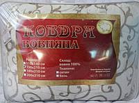 Одеяло стеганное Евро двойной силикон, поликоттон, 200х210