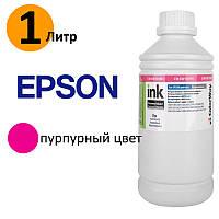 Чернила для принтера Epson, Magenta (пурпурные), 1 литр (CW-EW101M1), краска эпсон пурпурная