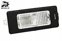 Подсветка номера Октавия Фабия Супер Б, Fabia Octavia SuperB 5N0943021A