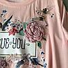 Красивая женская футболка с украшением 44-46 (в расцветках), фото 6