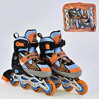Ролики Best Roller, размер 38-41, оранжевые колеса PU, в сумке - 185939
