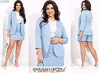 Костюм женский с юбкой-шорты (2 цвета) PY/-1014 - Голубой