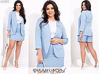 Костюм жіночий з спідницею-шорти (2 кольори) PY/-1014 - Блакитний, фото 1