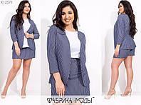 Костюм женский с юбкой-шорты (2 цвета) PY/-1014 - Синий