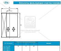 Элемент фильтра топливного КАМАЗ, ЗИЛ, УРАЛ ( г.Ливны), 740.1117040-01