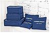 Набор органайзеров для путешествий 6 шт Laundry Pouch синий