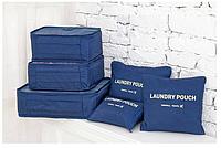 Набор органайзеров для путешествий 6 шт Laundry Pouch синий, фото 1