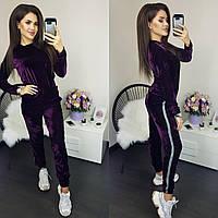 Женский костюм велюровый. Цвет чёрный, темно фиолетовый