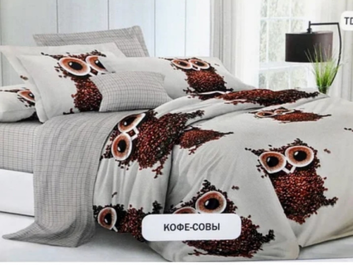 Комплект постільної білизни 1,5 спальний для дітей