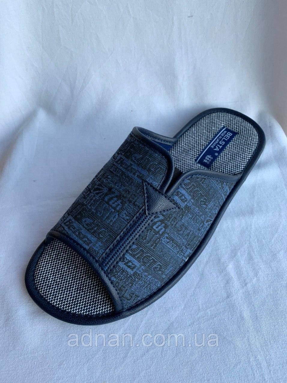 Тапочки мужские, БЕЛСТА, открытые, 6 пар в упаковке, Украина/ купить тапочки оптом
