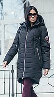 Зимняя женская куртка оверсайз «Милана» (Синяя, черная, зеленая | 44, 46, 48, 50, 52, 54)