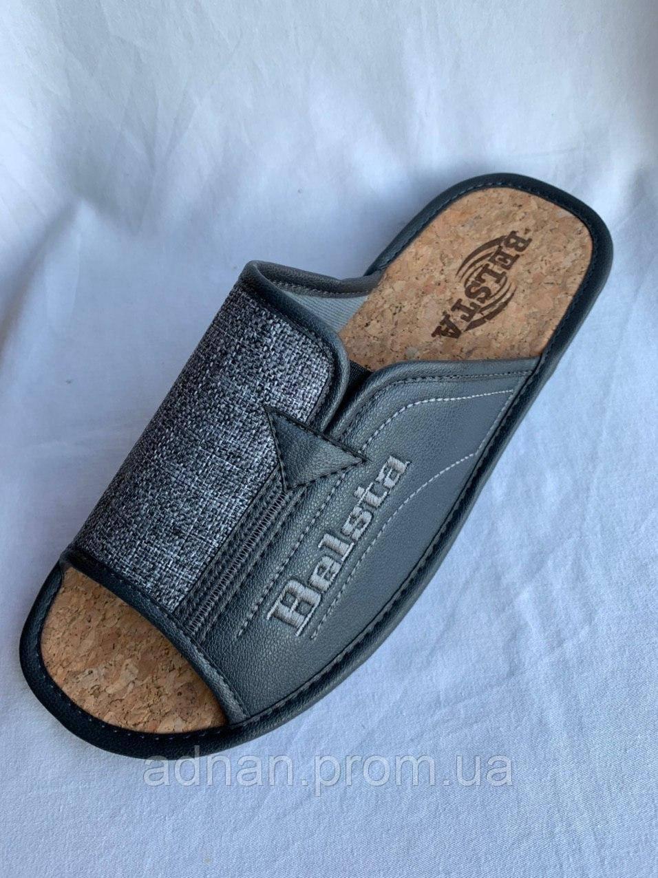 Тапочки мужские, БЕЛСТА, открытые, 6 пар в упаковке,001 Украина/ купить тапочки оптом