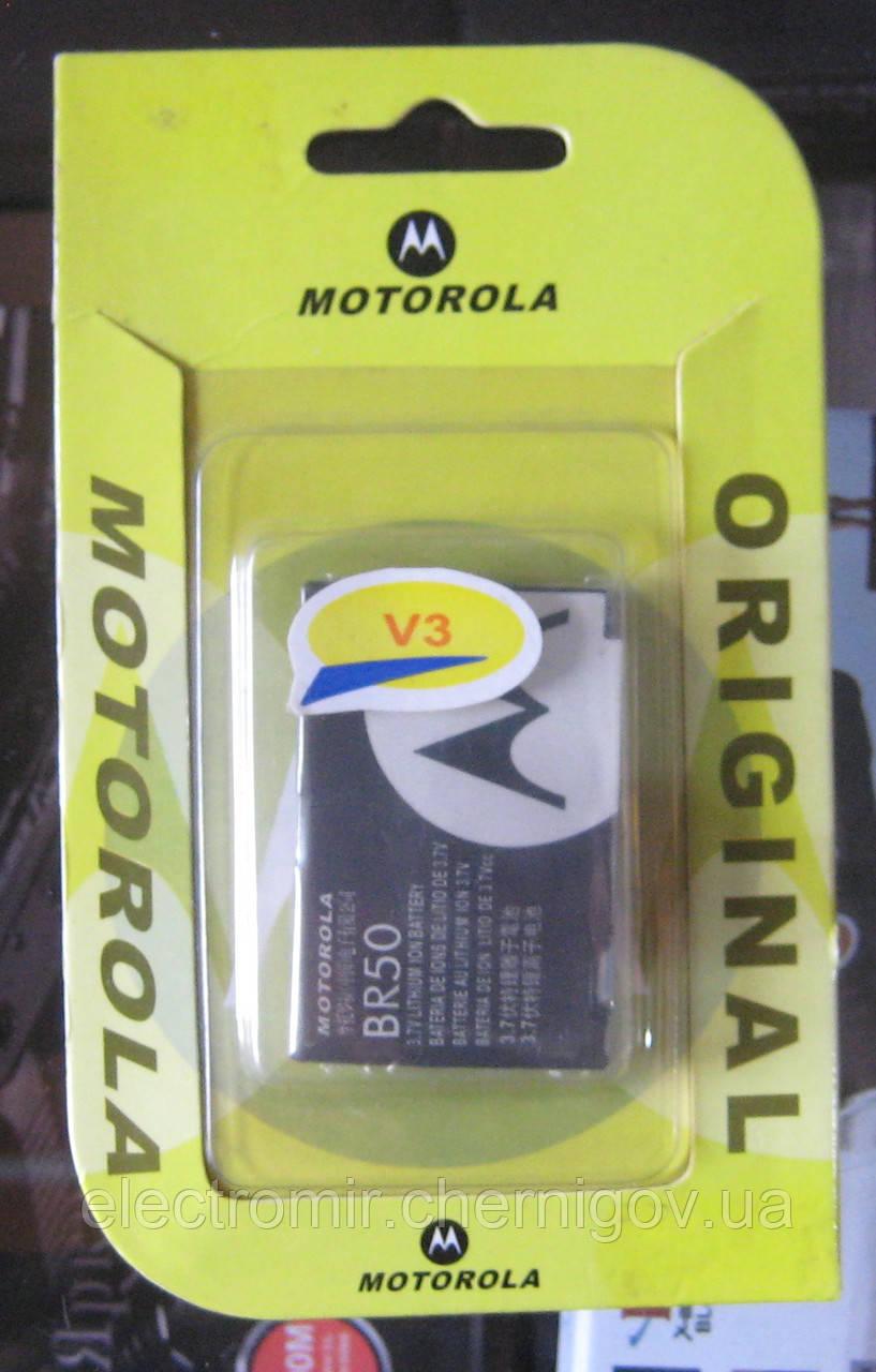 Аккумулятор для телефона Motorola V3 (BR50)