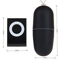 Акция Виброяйцо  The Egg Of Joy управление вибрацией до 15 метров