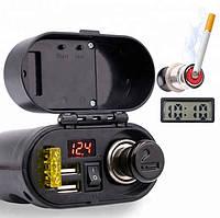 USB мото зарядка на кермо WUPP, легкозйомній 4 в 1 (прікурювач + 2 х USB + вольтметр + годинник)