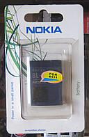 Аккумулятор для телефона Nokia 6111