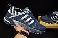 Кроссовки Adidas Fast Marathon арт 20716 (мужские, синие, адидас)
