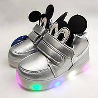 Детские светящиеся кроссовки с LED подсветкой подошвы для девочки серебро Микки 22р