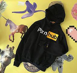 PornHub - хайповая Худи