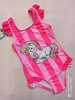 Купальник слитный детский TERES 2020 год Даночка 906 -128 TERES  розовый (есть 28 30 32 34  размеры)