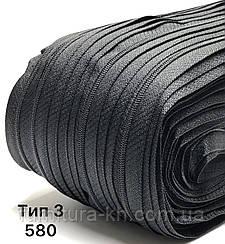 Рулонная Спиральная Молния Тип 3.В рулоне 200 метров -Цвет Черный.