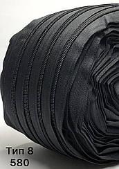 Рулонная Спиральная Молния Тип 8.В рулоне 200 метров -Цвет Черный.