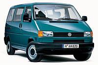 VW Transporter T4 (1990-2003) Новые запчасти