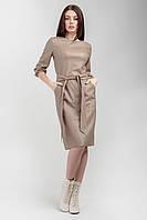 Трендовое кожаное платье с поясом бежевое