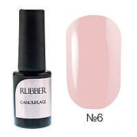 База каучуковая для гель-лака Naomi Rubber Camouflage base № 006, 6 мл (бледно-розовый, полупрозрачный)