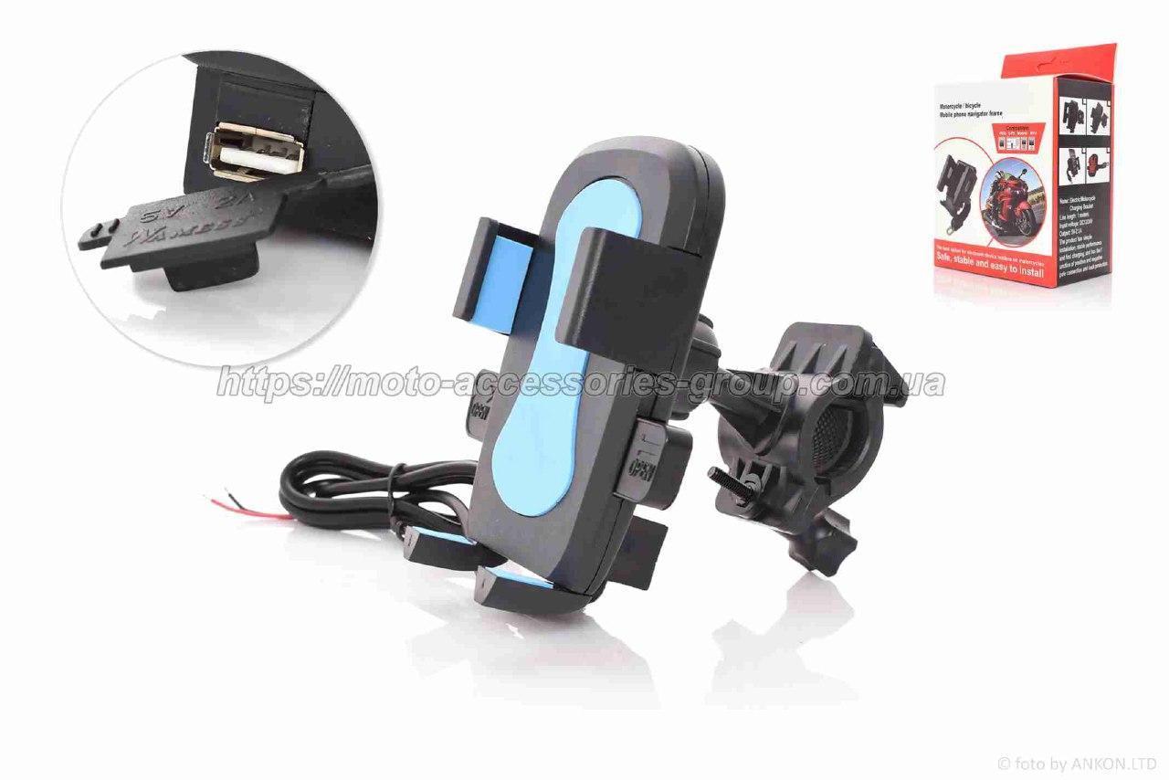 Держатель для телефона крепление на руль +USB 2А #1 WAMESS