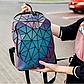 Женская сумка- рюкзак BAO BAO № 568 Хамелеон, фото 6