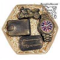 Мыло для мужчины в подарок набор часы, мотоцикл, жетон, кошелек