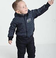 Теплый весенний комплект штаны и курточка для мальчика 80-92 р