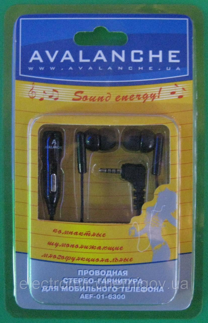 Гарнитура Avalanche AEF-01-6300