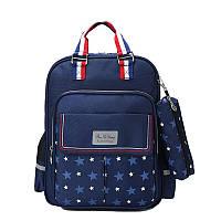 Модный школьный рюкзак-сумка ортопедический + пенал детский портфель ранец для мальчика первоклассника 7-9 лет