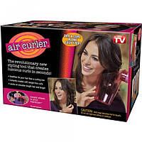 Насадка для фена для завивки кудрей воздушные бигуди Air Curler