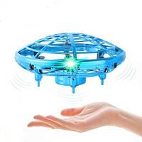 "Квадрокоптер мини ""Летающая тарелка"" ручной дрон UFO с Led подсветкой Y1102"
