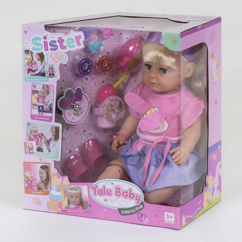Лялька функціональна Сестричка BLS 007 B (6) 6 функцій, з аксесуарами, в коробці